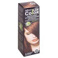 """Оттеночный бальзам для волос """"Color Lux"""" тон: 09, золотисто-коричневый"""