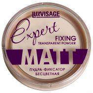 """Компактная пудра-фиксатор для лица """"Expert Matt"""" тон: прозрачный"""