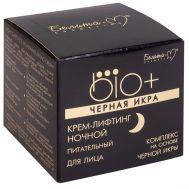 """Ночной крем-лифтинг для лица """"Питательный"""" (45 г)"""