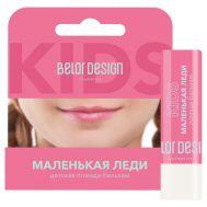 """Помада-бальзам для губ детская """"Маленькая леди"""" тон: 1, розовый лепесток (10603265)"""
