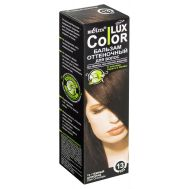 """Оттеночный бальзам для волос """"Color Lux"""" тон: 13, темный шоколад"""