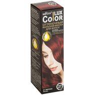 """Оттеночный бальзам-маска для волос """"Color Lux"""" тон: 27, марсала; 100 мл"""