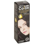 """Оттеночный бальзам-маска для волос """"Color Lux"""" тон: 28, шоколадно-коричневый; 100 мл"""