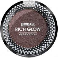 """Тени для век """"Rich Glow"""" тон: 11, sweet brownie"""