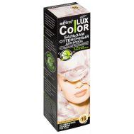 """Оттеночный бальзам для волос """"Color Lux"""" тон: 16, жемчужно-розовый"""