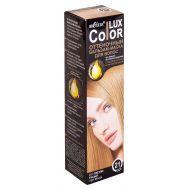 """Оттеночный бальзам-маска для волос """"Color Lux"""" тон: 21, светло-русый; 100 мл (10700519)"""
