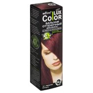 """Оттеночный бальзам для волос """"Color Lux"""" тон: 14.1, махагон"""