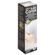 """Оттеночный бальзам для волос """"Color Lux"""" тон: 18, серебристо-фиалковый (10492191)"""