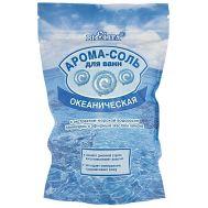 """Арома-соль для ванн """"Океаническая"""" (500 г) (10700475)"""
