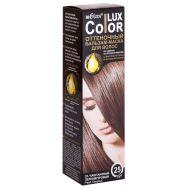 """Оттеночный бальзам-маска для волос """"Color Lux"""" тон: 25, каштановый перламутровый; 100 мл (10700538)"""