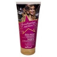 """Маска-филлер для волос """"Защита от повышенной влажности"""" (200 мл)"""