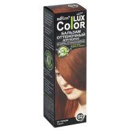 """Оттеночный бальзам для волос """"Color Lux"""" тон: 02, коньяк"""