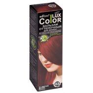 """Оттеночный бальзам для волос """"Color Lux"""" тон: 03, красное дерево"""