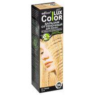 """Оттеночный бальзам для волос """"Color Lux"""" тон: 04, песок"""