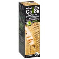 """Оттеночный бальзам для волос """"Color Lux"""" тон: 05, карамель"""