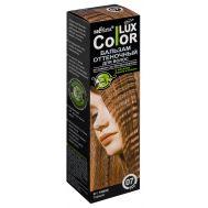 """Оттеночный бальзам для волос """"Color Lux"""" тон: 07, табак"""