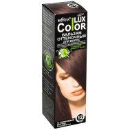 """Оттеночный бальзам для волос """"Color Lux"""" (тон: 12, коричневый бургунд)"""