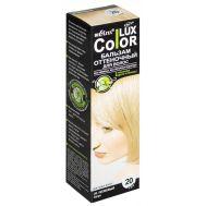 """Оттеночный бальзам для волос """"Color Lux"""" тон: 20, бежевый"""