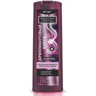 """Шампунь для волос """"С pro-керамидами и драгоценными микрокристаллами"""" (500 мл)"""