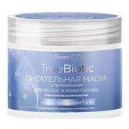 """Маска для волос """"True Biotic"""" (250 мл) (10930358)"""