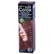 """Оттеночный бальзам для волос """"Color Lux"""" (тон: 08.1, теплый каштан) (10323699)"""