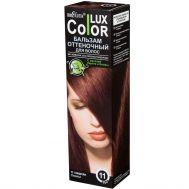 """Оттеночный бальзам для волос """"Color Lux"""" (тон: 11, каштан) (10323701)"""