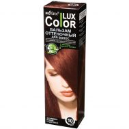 """Оттеночный бальзам для волос """"Color Lux"""" (тон: 10, медно-русый) (10323700)"""