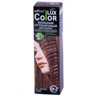 """Оттеночный бальзам для волос """"Color Lux"""" (тон: 06.1, орехово-русый) (10323698)"""