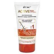"""Разогревающая маска для волос """"ACTIVE HairComplex. Для укрепления корней"""" (150 мл) (10324277)"""