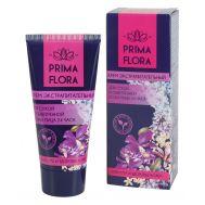"""Крем экстрапитательный для сухой и обветренной кожи лица """"Prima Flora"""" (50 г) (10322424)"""