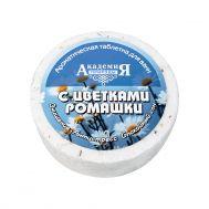 """Ароматическая таблетка для ванн """"С цветками ромашки"""" (100 г) (10322405)"""