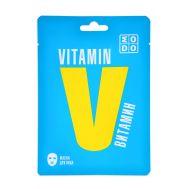 "Тканевая маска для лица ""Витамин"" (19.5 г) (10322467)"
