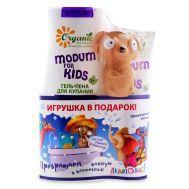 """Подарочный набор детский """"Modum For Kids"""" (гель-пена, крем, игрушка) (10950109)"""