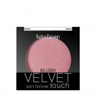 """Румяна """"Velvet Touch"""" тон: 104 (10323134)"""