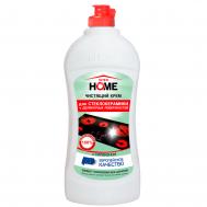 """Чистящий крем """"Для стеклокерамики и деликатных поверхностей"""" (700 г) (10324214)"""