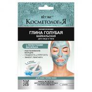"""Глина голубая для лица и тела """"Байкальская"""" (28 г) (10323770)"""