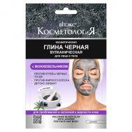 """Глина черная для лица и тела """"Вулканическая"""" (28 г) (10323771)"""