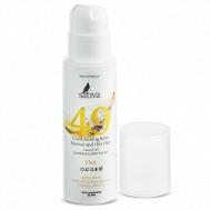 """Бальзам-кондиционер для волос """"№49 для нормального и жирного типа"""" (150 мл) (10664765)"""