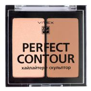 "Палетка для контуринга ""Perfect Contour"" тон: 02, bronze (10324307)"