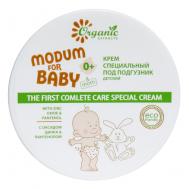 "Крем под подгузник детский ""The first complete care special cream"" (120 мл) (101056950)"