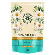 """Соль для ванн """"Комфорт и легкость"""" (460 г) (10324698)"""