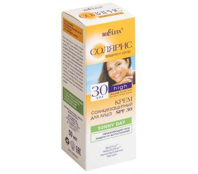 """Крем солнцезащитный для лица """"Солярис"""" SPF 30 (50 мл) (10700596)"""