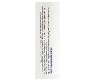 """Жидкость для снятия лака """"Pro manicure"""" (150 мл) (10489755)"""