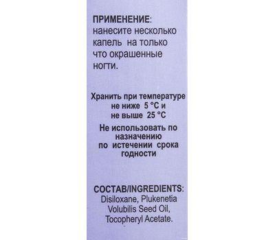 "Сушка для ногтей ""Pro manicure"" (7 мл) (10490291)"