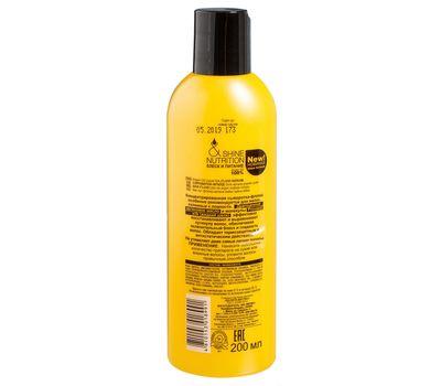 """Сыворотка для волос """"Масло арганы и жидкий шелк"""" (200 мл) (10489227)"""