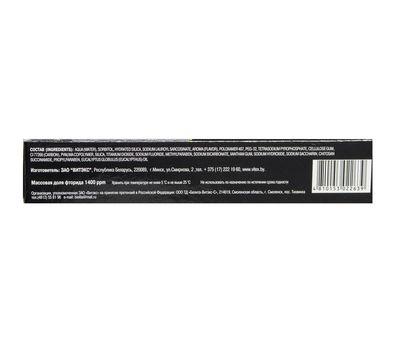 """Зубная паста """"Совершенное отбеливание"""" (85 г) (10518371)"""