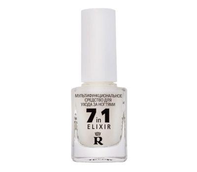 "Средство для ухода за ногтями ""7in1 Elixir"" (10323636)"