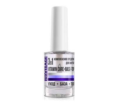 """Комплексное средство для ногтей """"3 в 1 Vitamin CARE+BASE+TOP"""" (10323964)"""