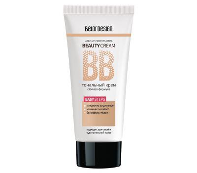 """Тональный крем для лица """"BB Beauty Cream"""" тон: 100 (10323382)"""