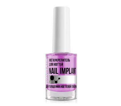 "Мегаукрепитель для ногтей ""Nail Implant"" (10323966)"